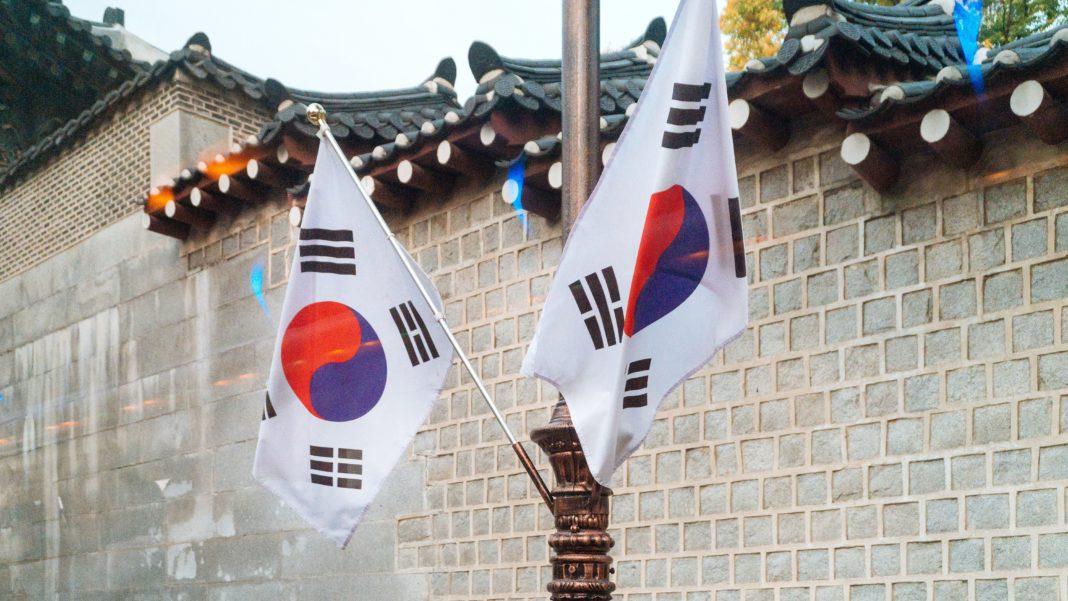 Jihokorejská centrální banka podniká kroky k zavedení digitální měny